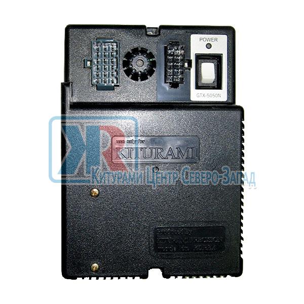 Пульт управления GTX-5050N