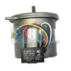 Электродвигатель для горелок TGB 30 и STSG 25-30
