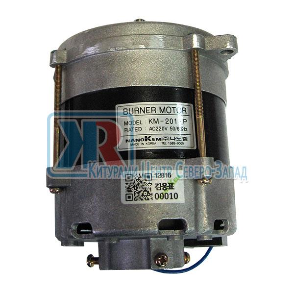 Электродвигатель для горелок TURBO 21 и 30, KSO 50 и 70