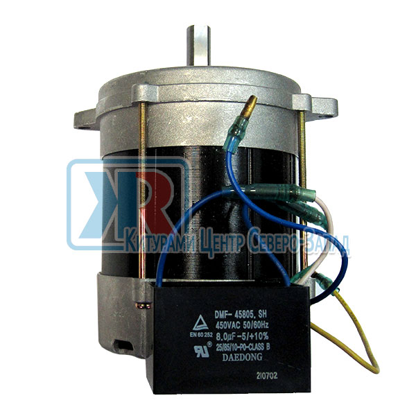 Электродвигатель для горелок KITURAMI KSO 200