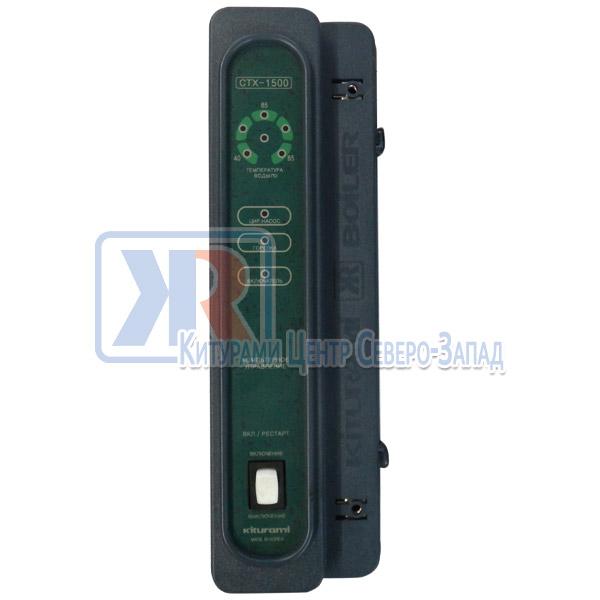 Пульт управления CTX-1500