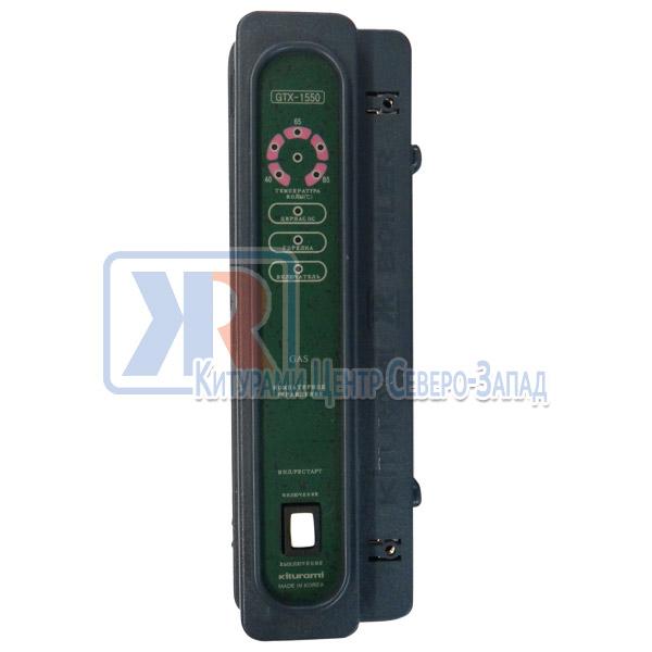 Пульт управления GTX-1550