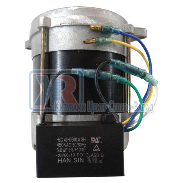 Электродвигатель для горелок TURBO 21 и 30