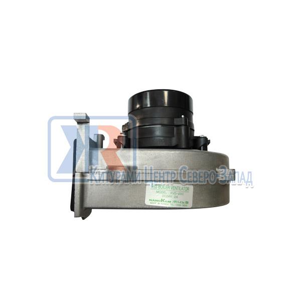 Вентилятор горелки для KITURAMI TWIN ALPHA 13-20