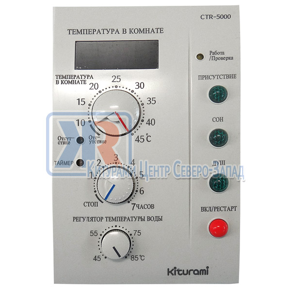 Пульт управления CTR-5000